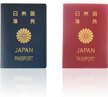 帰化 | 天満橋 | 大阪 | 中央区 | 行政書士 | 薄墨行政書士事務所